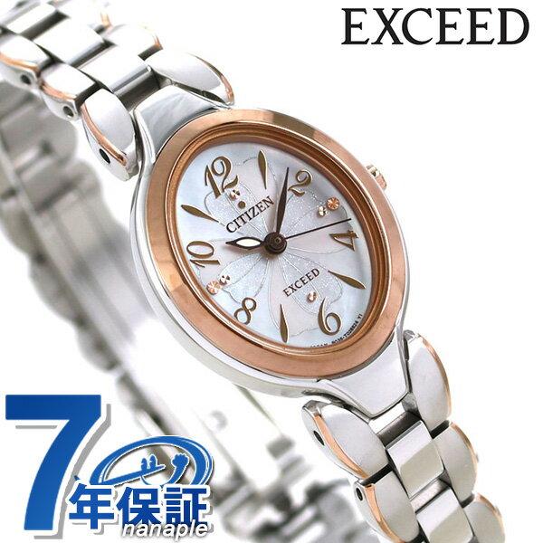 【エントリーだけでポイント14倍 27日9:59まで】 シチズン エクシード エコ・ドライブ 腕時計 チタン ピンクゴールドコンビ CITIZEN EXCEED EX2044-54W 時計