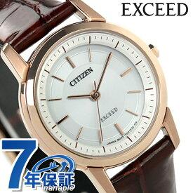 シチズン エクシード ソーラー レディース 腕時計 EX2072-16A CITIZEN EXCEED シルバー×ブラウン 時計