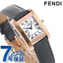【今なら全品5倍でポイント最大30倍】 フェンディ 時計 クラシコ タンク 22mm スクエア レディース 腕時計 F114500301 FENDI ホワイト×グレー 革ベルト【あす楽対応】