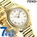 フェンディ モダ クオーツ レディース 腕時計 F251424000 FENDI ホワイト×ゴールド