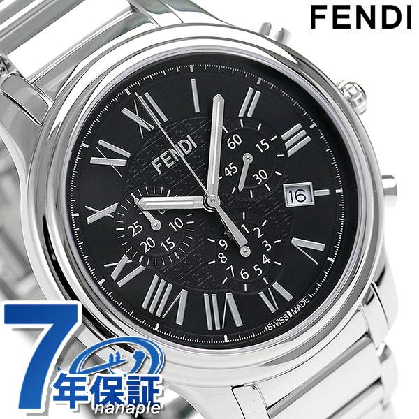 【当店なら!さらにポイント最大+4倍!21日1時59分まで】 フェンディ クラシコ 42mm クロノグラフ メンズ 腕時計 F252011000 FENDI ブラック 時計【あす楽対応】