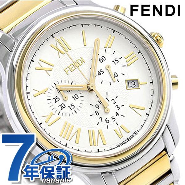 【当店なら!さらにポイント最大+4倍!21日1時59分まで】 フェンディ クラシコ 42mm クロノグラフ メンズ 腕時計 F252114000 FENDI ホワイト×ゴールド 時計【あす楽対応】