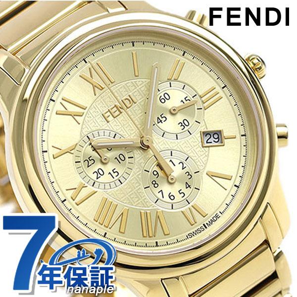 【当店なら!さらにポイント最大+4倍!21日1時59分まで】 フェンディ クラシコ 42mm クロノグラフ メンズ 腕時計 F252415000 FENDI ゴールド 時計【あす楽対応】