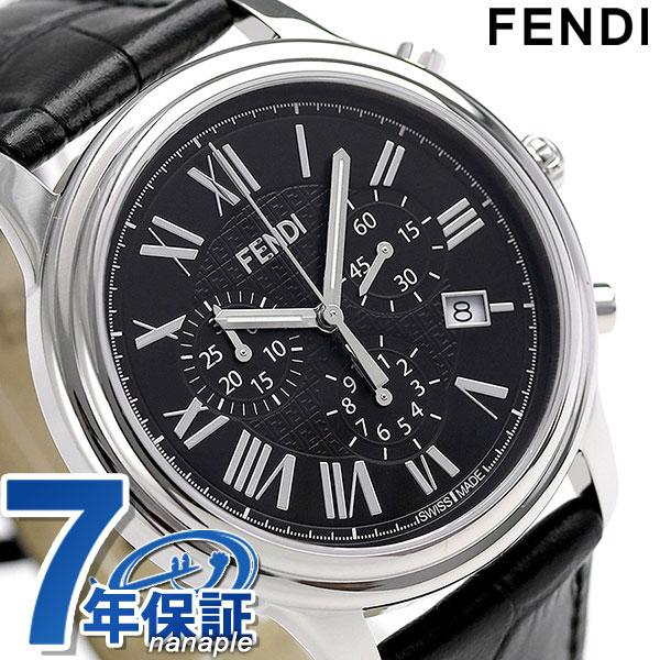 【当店なら!さらにポイント+4倍!21日1時59分まで】 フェンディ クラシコ 42mm クロノグラフ スイス製 メンズ F253011011 FENDI 腕時計 ブラック 時計【あす楽対応】
