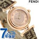 フェンディ モダ 23.5mm ダイヤモンド レディース 腕時計 F275272DF FENDI ピンクゴールド 時計【あす楽対応】