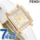 【5日なら全品5倍でポイント最大27倍】 フェンディ クアドロ ミニ 20mm レディース 腕時計 F604524541 FENDI ホワイト…