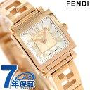 今なら全品5倍以上でポイント最大31倍! フェンディ クアドロ ミニ 20mm レディース 腕時計 F605524500 FENDI ホワイトシェル 時計