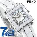 フェンディ クアドロ 25mm クオーツ レディース 腕時計 F622240B FENDI ホワイトシェル 時計