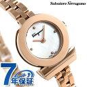 フェラガモ ガンチーニ ブレスレット スイス製 腕時計 FBF080017 Salvatore Ferragamo ホワイトシェル 時計