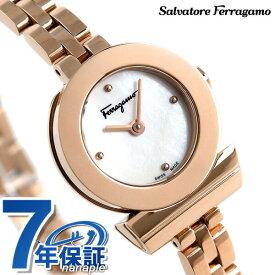 1a48edbe6b 店内ポイント最大44倍】 フェラガモ ガンチーニ ブレスレット スイス製 腕時計