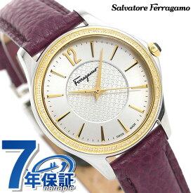 フェラガモ 時計 フェラガモ タイム 34mm レディース 腕時計 FFV030016 Ferragamo シルバー×パープル 革ベルト