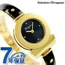 フェラガモ ガンチーニ ブレスレット 22.5mm レディース FII090016 腕時計 Ferragamo ブラック 時計