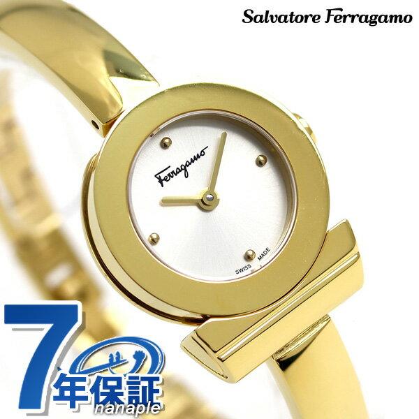 【当店なら!さらにポイント+4倍 25日10時〜】フェラガモ ガンチーニ ブレスレット スイス製 腕時計 FQ5040013 Salvatore Ferragamo シルバー×ゴールド 時計【あす楽対応】