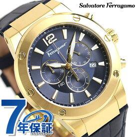 フェラガモ エフエイティ 44mm クロノグラフ メンズ 腕時計 SFEX00319 Salvatore Ferragamo ネイビー 革ベルト 時計【あす楽対応】