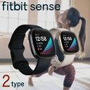 【今ならさらに+2倍でポイント最大27倍】 fitbit フィットビット Sense スマートウォッチ 消費カロリー 心拍数 メンズ レディース 腕時計 選べるモデル