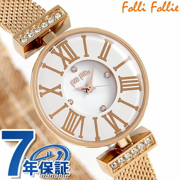 フォリフォリ ミニ ダイナスティ レディース 腕時計 WF15B028BSM Folli Follie ホワイト