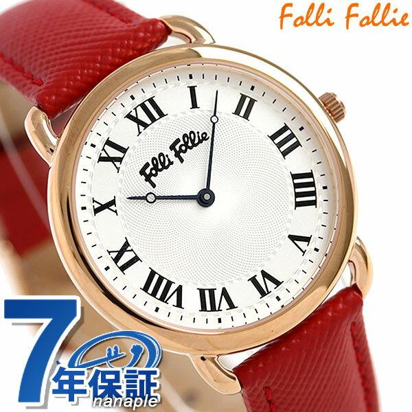 【エントリーだけでポイント3倍 27日9:59まで】 フォリフォリ パーフェクト マッチ 33mm クオーツ レディース 腕時計 WF16R013SPSDR Folli Follie 時計