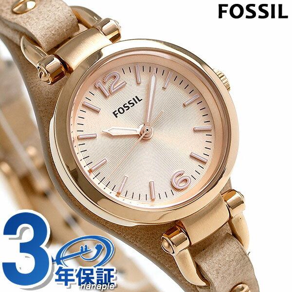 25日当店なら!ポイント最大26倍 FOSSIL フォッシル 腕時計 レディース ジョージア ミニ ES3262 ピンクゴールド 【あす楽対応】