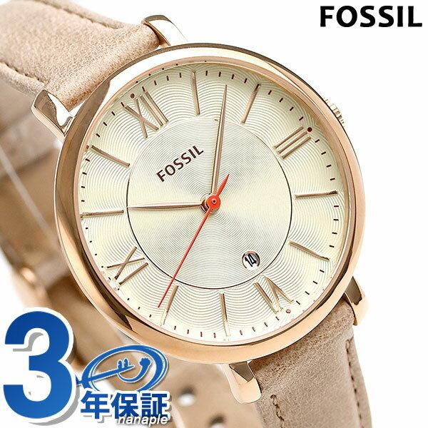 25日当店なら!ポイント最大26倍&500円割引クーポン FOSSIL フォッシル 腕時計 レディース ジャクリーン ES3487 アイボリー 【あす楽対応】