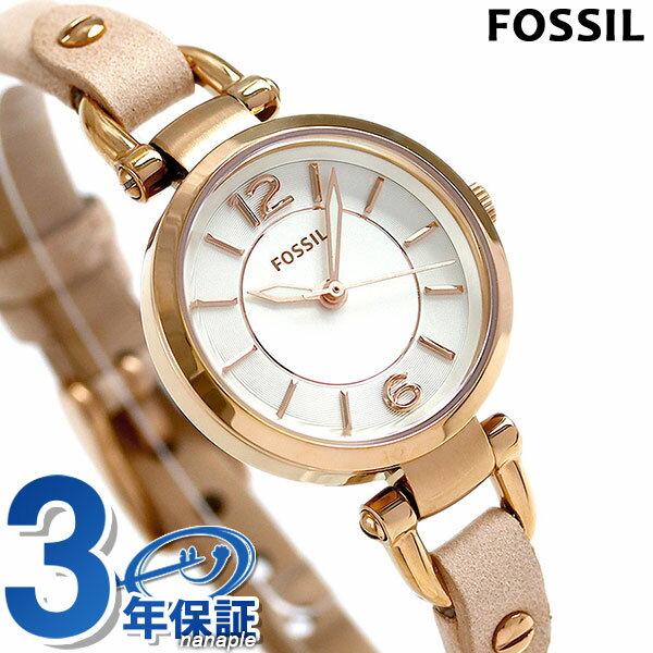 フォッシル ジョージア ミニ 26mm レディース 腕時計 ES3745 FOSSIL シルバー×ベージュ 時計