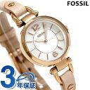 フォッシル ジョージア ミニ 26mm レディース 腕時計 ES3745 FOSSIL シルバー×ベージュ
