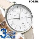 フォッシル ジャクリーン 36mm クオーツ レディース 腕時計 ES3793 FOSSIL ホワイト×ベージュ 時計