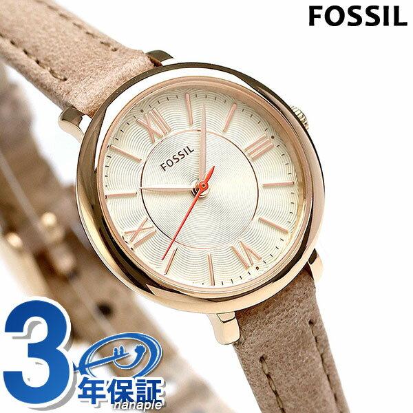 25日当店なら!ポイント最大26倍&500円割引クーポン FOSSIL フォッシル 腕時計 レディース ジャクリーン ミニ ES3802 アイボリー 【あす楽対応】