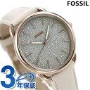 FOSSIL フォッシル 腕時計 レディース 革ベルト グレー×ホワイト ES4421 テイラー 【あす楽対応】
