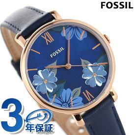 フォッシル 腕時計 ジャクリーン 36mm 花柄 レディース 時計 ES4673 FOSSIL ブルーシェル×ブルー【あす楽対応】