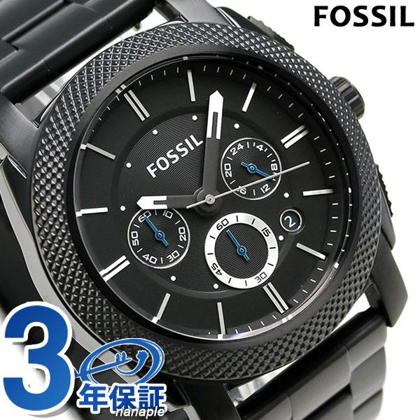 25日当店なら!ポイント最大26倍&500円割引クーポン FOSSIL フォッシル 腕時計 メンズ マシン クロノグラフ FS4552 オールブラック 【あす楽対応】