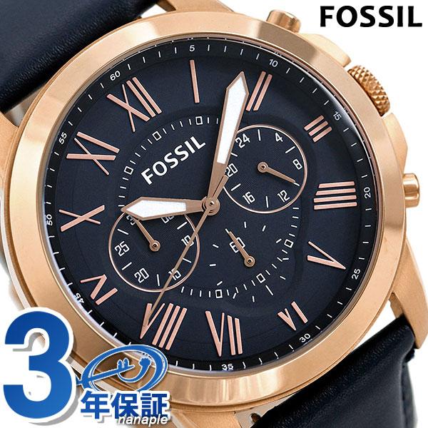 25日当店なら!ポイント最大26倍&500円割引クーポン FOSSIL フォッシル 腕時計 メンズ クロノグラフ 革ベルト FS4835IE グラント GRANT 【あす楽対応】
