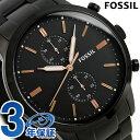 【20日なら全品5倍以上!店内ポイント最大37倍】 FOSSIL フォッシル 腕時計 メンズ タウンズマン クロノグラフ FS5379…