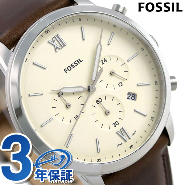 25日当店なら!ポイント最大26倍&500円割引クーポン FOSSIL フォッシル 腕時計 メンズ ノイトラ クロノグラフ FS5380 アイボリー×ブラウン 【あす楽対応】