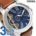 フォッシル グラント ツイスト 46mm オープンハート メンズ ME1161 FOSSIL 腕時計 ブルー 時計