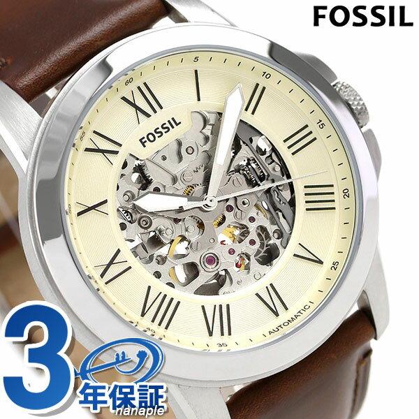 25日当店なら!ポイント最大26倍&1,000円割引クーポン FOSSIL フォッシル 腕時計 メンズ グラント 自動巻き ME3099 スケルトン 【あす楽対応】