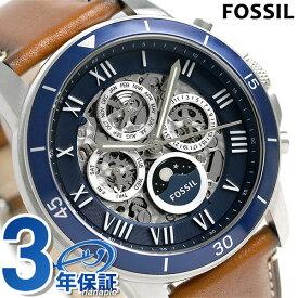 【今なら店内ポイント最大44倍】 FOSSIL フォッシル 腕時計 メンズ グラントスポーツ サン&ムーン スケルトン ME3140 【あす楽対応】