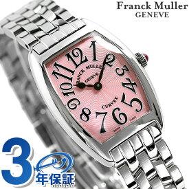 フランクミュラー トノーカーベックス 25mm スイス製 レディース 腕時計 1752 B QZ FRANCK MULLER 新品