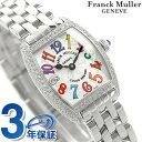 フランクミュラー トノーカーベックス カラードリーム 22mm レディース 腕時計 2252 FRANCK MULLER 新品 時計