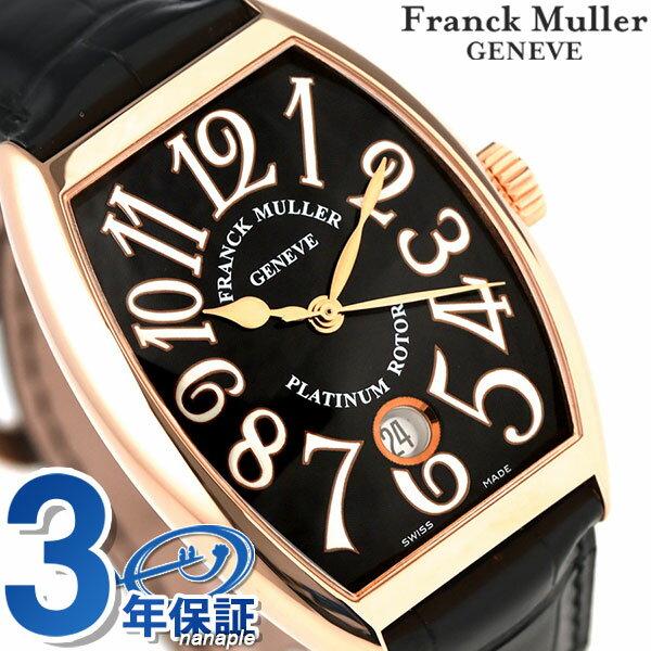 【エントリーだけでポイント最大10倍 27日9:59まで】 フランクミュラー トノー カーベックス メンズ 7851 SC DT BLK BLK GDH FRANCK MULLER 腕時計 新品 時計