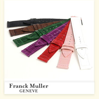Belt Frank Muller Long Island 902-adaptive lady's new article for the exchange