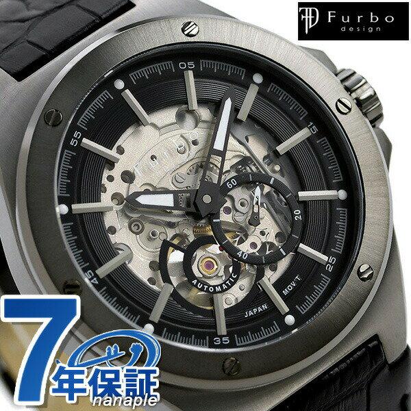 フルボ デザイン F2501 自動巻き メンズ 腕時計 F2501GBKBK Furbo Design ブラック 時計