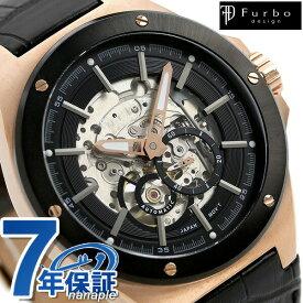 フルボ デザイン F2501 自動巻き メンズ 腕時計 F2501PBKBK Furbo Design ブラック 時計