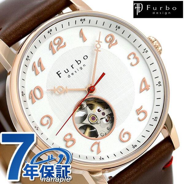 フルボ デザイン F8202 自動巻き メンズ 腕時計 F8202PSIBR Furbo Design ブラウン 時計