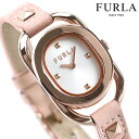 FURLA フルラ 時計 スタッズインデックス 24mm レディース 腕時計 WW00008003L3 シルバー×ライトピンク 革ベルト
