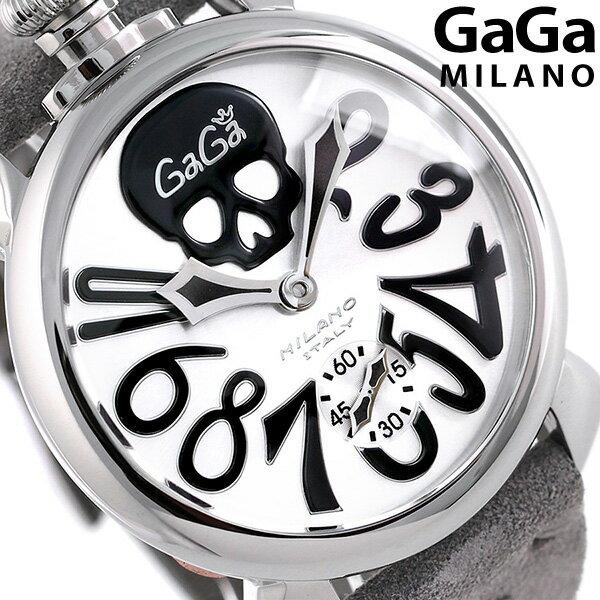 【当店なら!さらにポイント最大+4倍!21日1時59分まで】 ガガミラノ マヌアーレ 48MM アートコレクション 手巻き 5010ART.01S GaGa MILANO 腕時計 革ベルト 時計