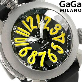 finest selection 2d090 c2f66 楽天市場】メンズ腕時計(ブランドガガミラノ・腕時計の機能 ...