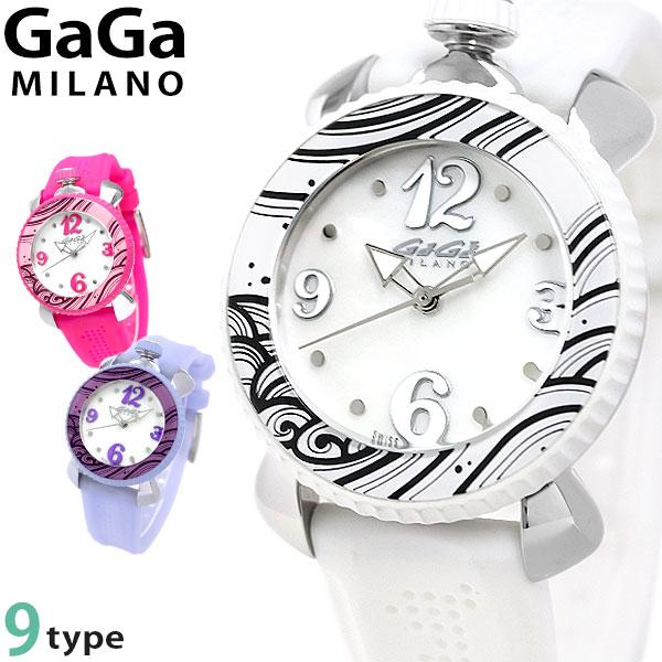 【当店なら!さらにポイント+4倍!21日1時59分まで】 ガガミラノ レディ スポーツ 40MM スイス製 レディース 7020 GaGa MILANO 腕時計 選べるモデル 時計