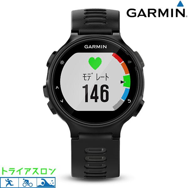 ガーミン GARMIN トライアスロン ランニング 腕時計 フォアアスリート735XTJ 010-01614-24 GPSスマートウォッチ 時計【あす楽対応】