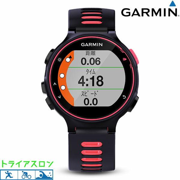 ガーミン GARMIN トライアスロン ランニング 腕時計 フォアアスリート735XTJ 010-01614-25 GPSスマートウォッチ 時計【あす楽対応】