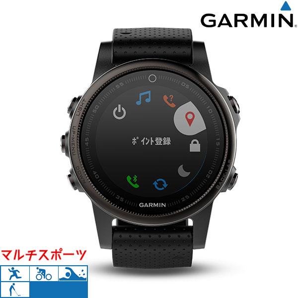 ガーミン GARMIN マルチスポーツ ランニング 腕時計 fenix 5S 010-01685-44 GPSスマートウォッチ 時計